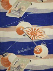 1937年日支事変(日中戦争)の勝利を祝う提灯【長襦袢 モスリン】
