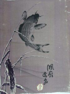 鯉[縮緬 長襦袢]